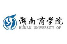 湖南商学院成人高考
