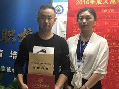 樊先生于2014年在潇湘城建