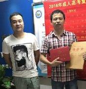 黄先生于2014年在潇湘城建