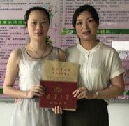 张女士于2014年在潇湘城建
