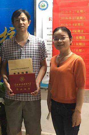 贺先生于2014年在潇湘城建