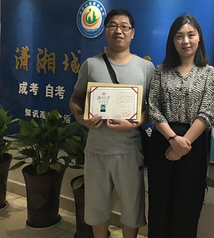 徐先生于2014年在潇湘城建