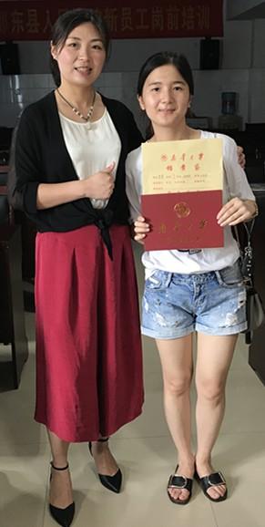 翁女士于2014年在潇湘城建
