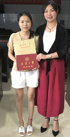 钟女士于2014年在潇湘城建