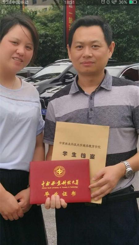 方先生于2014年在潇湘城建