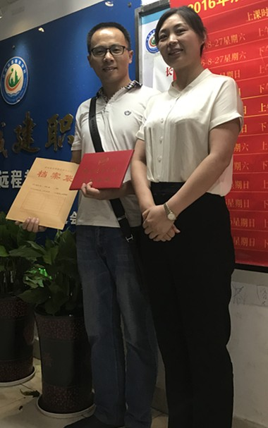 王先生于2014年在潇湘城建
